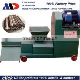 Factory rice husk charcoal making machine to make BBQ charcoal Popular in Myanmar Philippines Vietnam Laos Thailand etc