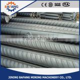 Hot Selling Ribbed Steel Round Bars at competitve price