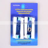 Oral Clear SB17A Electric Toothbrush Heads