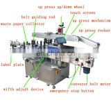 Quality Assurance labeling machine-for square round bottles semi Various uses