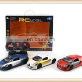 plastic wheel controler rc model car