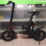 The 36V Lithium battery electric folding bike,ivelo M1