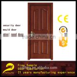 solid wooden room door with south Indian front door designs