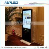 Wifi control/3G control/4G control floor stand lcd container support forQC inspection in factory