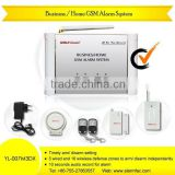 latest gsm alarm system 12v wireless gsm mobile alarm system wireless cdma Business/Home GSM Alarm System YL-007M3DX