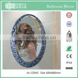 5mm plain glass mirror centerpiece glass plates AL-CD041