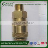 Best selling male thread high quality air brake brass fitting