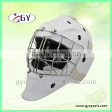 2016 innoviated ABS PE foam Field Hockey ice hockey Goalie Helmet with Good Merchantable Quality