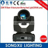 Factory Wholesale 230w sharpy 7r beam moving head light beam 230 beam 7r                                                                         Quality Choice                                                     Most Popular