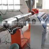 single screw extruder for making pvc/PE/PP/PPR plastic product                                                                         Quality Choice
