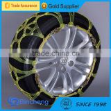 Plastic snow chain resistance tyre protection chain