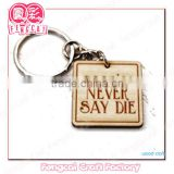 Cheap promotional item custom logo hollow cut keychain souvenir (wood craft in laser cut&engraving)