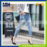 Cheap and high quality jeans trousers for momen