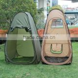 Spray tent outdoor and camping tent,portable shower tent