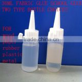 All purpose Craft Clear Glue For school use in plastic bottle