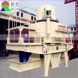 Low Cost Mini Sand Making Machine Hot Selling
