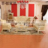 2014 best price french furniture made in china-living room furniture                                                                         Quality Choice