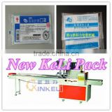 Medical disposable mask pillow packaging machine