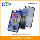 Blank fashion Cell Phone Case Sublimation phone holster 2D Sublimation Phone case for iPhone 6 Plus