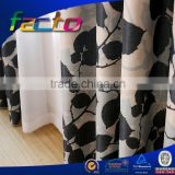 Modern floral print curtains and living room curtain fabric