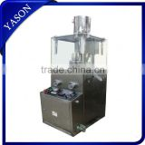 ZP-17 Automatical High Speed Rotary Punch Pill Press                                                                         Quality Choice