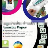 128gsm sticky/tacky roll size 1620mm (64'') sublimation transfer paper for cotton