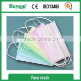 3 Layers Surgical Disposable Facemask,Medical Face Mask - Buy 3 Layers Facemask,Surgical Disposable Face Mask,3 Ply Facemask