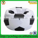 New Outdoors Inflatable Air Bean Bag Chair Beach Soccer Bean Bag