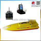 Sailing 500m rc Fishing Boat HYZ105G Bait Boat with GPS TF640