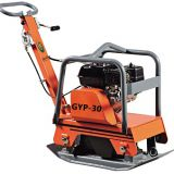 High Quality Hydraulic Reversible Vibrating Plate Compactor GYP-30 , vibrating plate compactor for sale