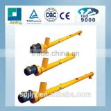 easy moving cement/sand/coal ash screw conveyor for sale