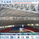 Large Span Prefabricated Structure Steel Sports Center Hall