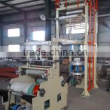 2FM (L)-I Series Double-layer Co-extruding Compounding Plastic Packaging Film Machine Set