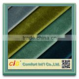 Wholesale Polyester Auto Upholstery Fabric