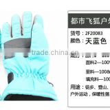 Gloves for ski winter sport riding gloves, comfortable and cheap keep warm riding gloves