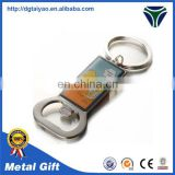 Personalized design Hot sales bicycle keychain bottle opener for gift