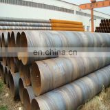 Welded Spiral Pipe/Tubing/Steel Pipe