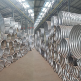 Rolled corrugated metal pipe  Corrugated Culvert Pipe