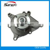 ISEKI TRACTOR WATER PUMP 1874206