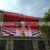 New Products Electronics Led Display Screen Outdoor DIP P8 Led Module katrina kaif sexy xxx photo