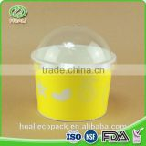 custom printed paper ice cream cups with pp lids                                                                                                         Supplier's Choice