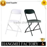 Alibaba outdoor furniture high quality cheap plastic folding colored chairs for camping/catering/BBQ/party/rental/