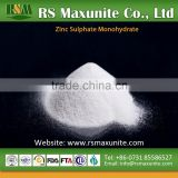 factory supplier price zinc sulphate monohydrate powder for feed additive