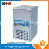 china new design popular cube ice making machine price                                                                         Quality Choice