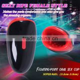 USB rechargeable female vibrator sex toys japanese male masturbator vagina toy with high quality EG-ST28