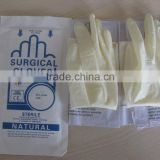 long hospital latex glove, disposable surgical gloves, hand care latex surgical gloves steriled