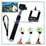 wirless Self-lock Extendable Monopod + Tripod Mount Adapter + Phone Clip Holder for Camera for iPhone Samsung Phone
