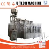 China products mineral water machine price,mineral water filling machine price in india alibaba com