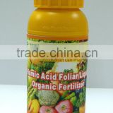 Humic Acid Soil liquid Organic Fertilizer