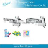 HTL-480A/480B semi-automatic wrapping packing machine with film beneath-supply system